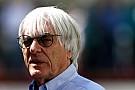 Mexico GP rumours heat up
