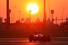 Details of 2012 Ferrari emerge in Italian press