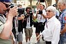 FOM boycotts Force India on Saturday - rumours