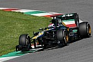 Mugello 'not right' for F1 cars - Petrov