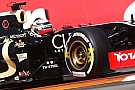Raikkonen used to 'really good steering' in F1