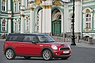 MINI at the Moscow International Motor Show 2012