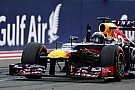 Red Bull dumped alternator supplier Magneti Marelli