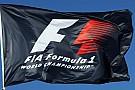 Formula One loses sponsor LG