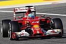 Night moves on Ferrari qualifying for the Bahrain GP