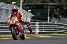 Bridgestone: Another outright lap record lands Marquez on pole in Le Mans