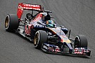 In a busy day at Suzuka, Toro Rosso almost reach Q3