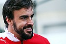 McLaren gives Alonso deadline for 2015 decision