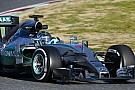 Mercedes F1 team 'still clearly in front'