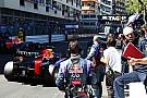 AMuS: В Red Bull намерены разработать свой мотор