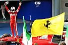Ferrari вернулась! На самом ли деле?