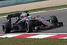 Alonso says reaching Q2 now realistic