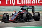 Алонсо доволен прогрессом McLaren