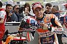 Маркес выиграл драматичную квалификацию на запасном мотоцикле