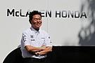 В Honda надеются хотя бы на один подиум в сезоне