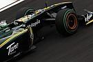 Il Team Lotus presenta online la TL11