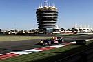 Bahrein: voglia di F1 nel futuro, ma senza date certe
