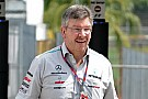 Brawn contrario al Gp d'India in dicembre