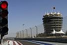 Il Bahrein non garantisce la sicurezza del Gp