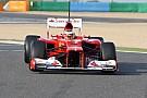 Magny-Cours, Day 1: Bianchi e la Ferrari in vetta