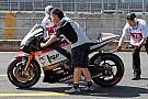 Katsuyuki Nakasuga wild card Yamaha a Motegi