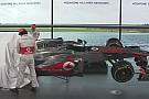 La McLaren MP4-28 fra storia ed emozioni