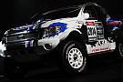 Ford alla Dakar 2014 tramite la sua filiale sudafricana