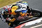 Nozane rinuncia alla Moto2 dopo la morte del padre?