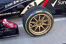 Pirelli: ecco la gomma da 18 pollici sulla Lotus