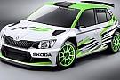 Svelate le forme della nuovissima Škoda Fabia R5