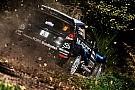 La nuova Fiesta M-Sport debutterà in Portogallo