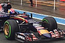 Piove a Jerez: sull'acqua girano Verstappen e Nasr
