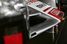 Audi exclut une entrée prochaine en F1
