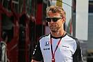 Баттон преувеличил проблемы McLaren