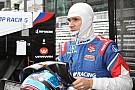 Алёшин выступит на российском этапе Blancpain Sprint