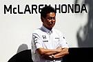 Honda: Мы не планируем поддерживать ещё одну команду