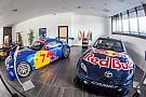 В Red Bull разрабатывают собственный суперкар?