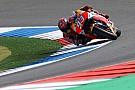 Гонщики Honda выиграли квалификацию в Германии