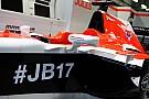 FIA выведет из обращения номер Бьянки