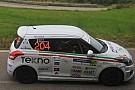 Suzuki Rally Cup: quarto atto al Rally della Marca
