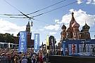 """Agag: """"Mosca è il sogno realizzato di tutti noi..."""""""