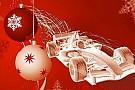 Tanti auguri di Buon Natale da OmniCorse.it