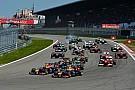 حلبة نوربرغرينغ تُؤكّد بأنها لن تستضيف سباق ألمانيا في 2015