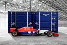 ألوان جديدة على سيارة مانور بدءً من سباق بريطانيا