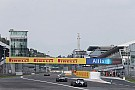 Le Grand Prix d'Italie