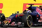 Verstappen joins top simracing team