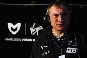 Автомобили Новость Кредиторы Marussia Motors подали в суд