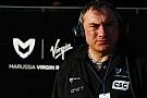Кредиторы Marussia Motors подали в суд