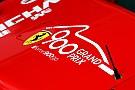 Ferrari completa 900 GPs; relembre todos os campeões do time