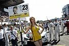DTM на Moscow Raceway: что важно знать